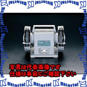 【P】【代引不可】【個人宅配送不可】ESCO(エスコ) 150mm ベンチグラインダー EA818AH[ESC061629]