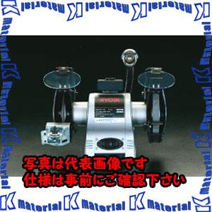 【代引不可】【個人宅配送不可】ESCO(エスコ) 150mm ベンチグラインダー EA818AL[ESC061633]
