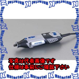 【代引不可】【個人宅配送不可】ESCO(エスコ) AC100V /5000-32000rpm ハンドグラインダーセット EA818EA-1A[ESC061818]