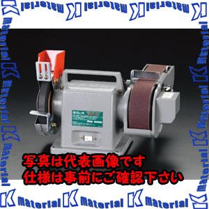 【代引不可】【個人宅配送不可】ESCO(エスコ) AC100V/210W/150mm ベルトグラインダー EA818MH-2[ESC061978]