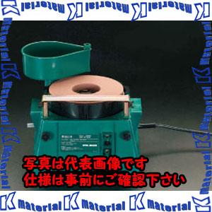 【代引不可】【個人宅配送不可】ESCO(エスコ) AC100V/180W/205mm 刃物研磨機 EA818MX[ESC062000]