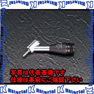 特別価格 【】【個人宅配送】ESCO(エスコ) φ3.0mm/45゚アングル グラインダーヘッド EA818NA-1[ESC062014]:k-material-DIY・工具
