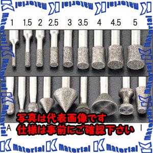 【代引不可】【個人宅配送不可】ESCO(エスコ) 18本組  ダイヤモンドバー(3mm軸) EA819DC-18[ESC063032]
