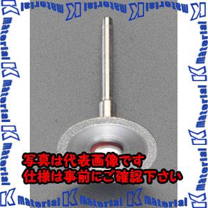 【P】【代引不可】【個人宅配送不可】ESCO(エスコ) 25x0.4mm ダイヤモンドカッター(3mm軸) EA819DE-12[ESC063037]