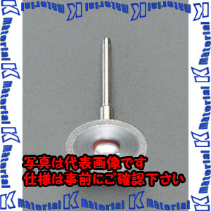 【P】【代引不可】【個人宅配送不可】ESCO(エスコ) 40x0.6mm ダイヤモンドカッター(3mm軸) EA819DE-17[ESC063044]