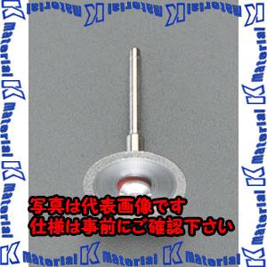【代引不可】【個人宅配送不可】ESCO(エスコ) 50x0.75mm ダイヤモンドカッター(3mm軸) EA819DE-18[ESC063045]