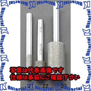 【P】【代引不可】【個人宅配送不可】ESCO(エスコ) 15x30mm ダイヤモンドバー(6mm軸) EA819DL-23[ESC063299]