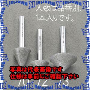 【代引不可】【個人宅配送不可】ESCO(エスコ) 20x24mm ダイヤモンドバー(傘型45゚/6mm軸) EA819DL-70[ESC063325]