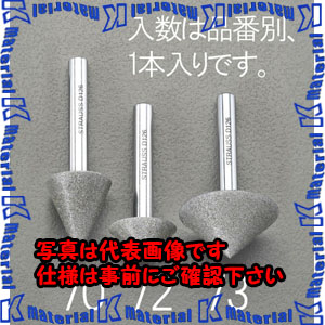 【代引不可】【個人宅配送不可】ESCO(エスコ) 20x10mm ダイヤモンドバー(傘型90゚/6mm軸) EA819DL-72[ESC063326]