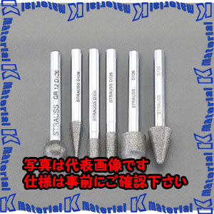 【代引不可】【個人宅配送不可】ESCO(エスコ) 6本組/6mm軸 ダイヤモンドバーセット EA819SY-66[ESC064204]