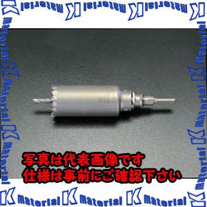 【代引不可】【個人宅配送不可】ESCO(エスコ) 65mm 振動用コアドリル EA820-65[ESC064429]