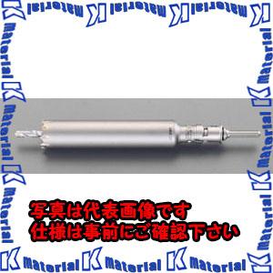 【P】【代引不可】【個人宅配送不可】ESCO(エスコ) 38x170mm 振動用ロングコアドリル(SDS) EA820AD-38[ESC064490]
