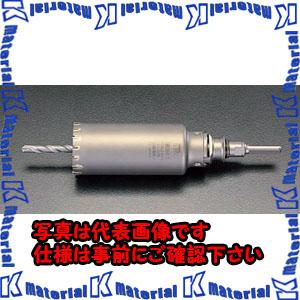 【代引不可】【個人宅配送不可】ESCO(エスコ) 210mm ALC用コアドリル EA820C-210[ESC064517]