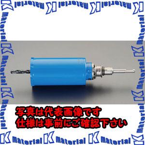【代引不可】【個人宅配送不可】ESCO(エスコ) 160mm [ガルバリウム鋼板用]コアドリル(SDSシャンク) EA820DB-160[ESC064629]