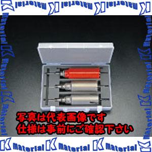 【P】【代引不可】【個人宅配送不可】ESCO(エスコ) 65mm ダイヤ、振動、木材コアセット EA820X-65[ESC064654]