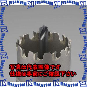 【代引不可】【個人宅配送不可】ESCO(エスコ) 55mm超硬付パイプ用ホールソー EA823MC-55[ESC065224]