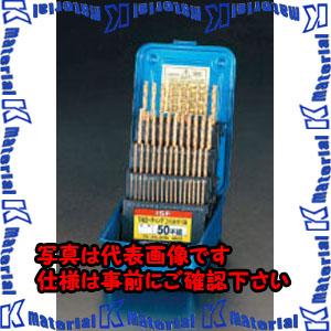 【代引不可】【個人宅配送不可】ESCO(エスコ) 1.0-5.9mm ドリルセット(50本組/Tin Co-HSS) EA824BE-50[ESC065591]