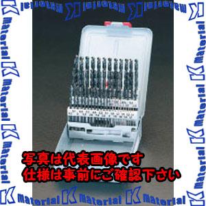 【P】【代引不可】【個人宅配送不可】ESCO(エスコ) 1.1-6.0mm ドリルセット(50本組/HSS) EA824N-50[ESC065978]