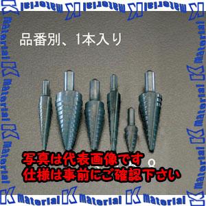 【代引不可】【個人宅配送不可】ESCO(エスコ) 4.5-22.0mm バリビット(9.5mm軸) EA825V-8[ESC067427]