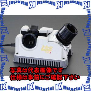 【代引不可】【個人宅配送不可】ESCO(エスコ) 2.5-19.0mm ドリル研磨機 EA826EG[ESC067445]