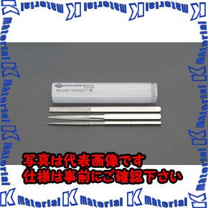 【代引不可】【個人宅配送不可】ESCO(エスコ) 215mm/#150 ダイヤモンドやすり(3種・3本組) EA826SE-3[ESC067574]