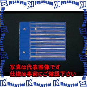 【代引不可】【個人宅配送不可】ESCO(エスコ) 170mm ダイヤモンドやすり(テーパー/10種・10本組) EA826VG[ESC067601]