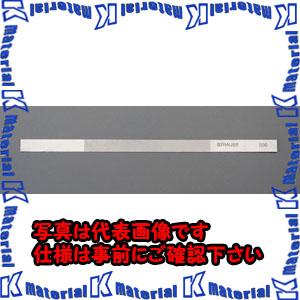 【P】【代引不可】【個人宅配送不可】ESCO(エスコ) 200x10x0.30mm/#1200 ダイヤモンド鑢(極薄刃) EA826VL-11[ESC067731]
