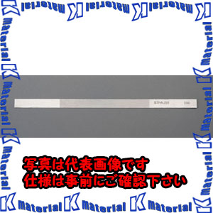 【P】【代引不可】【個人宅配送不可】ESCO(エスコ) 200x10x0.32mm/ #600 ダイヤモンド鑢(極薄刃) EA826VL-12[ESC067732]