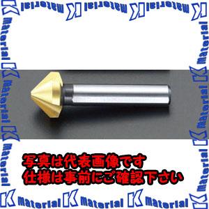 【代引不可】【個人宅配送不可】ESCO(エスコ) 34.0mm カウンターシンク(3枚刃・12mm軸・HSSコーティング) EA827HH-34[ESC068022]