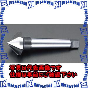 【代引不可】【個人宅配送不可】ESCO(エスコ) 40mm カウンターシンク(3枚刃・MT-3 テーパー・HSS) EA827HP-40[ESC068055]