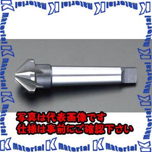 【代引不可】【個人宅配送不可】ESCO(エスコ) 50mm カウンターシンク(5枚刃・MT-3 テーパー・Co HSS) EA827HR-50[ESC068060]