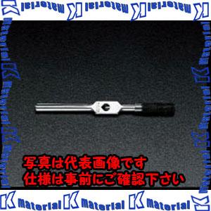 【P】【代引不可】【個人宅配送不可】ESCO(エスコ) 5.2-11.0mm タップレンチ EA829AD-19[ESC068235]