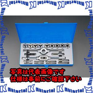 【P】【代引不可】【個人宅配送不可】ESCO(エスコ) M3-M16 タップダイスセット(SKS2/ISO) EA829M[ESC069074]