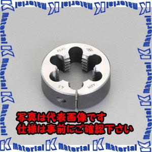【代引不可】【個人宅配送不可】ESCO(エスコ) M42x1.5 /75mm ダイス(SKS2) EA829MM-42[ESC069270]