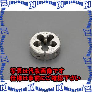 【代引不可】【個人宅配送不可】ESCO(エスコ) M18x1.5 /50mm ダイス(左ねじ用/SKS2) EA829MW-218[ESC069357]