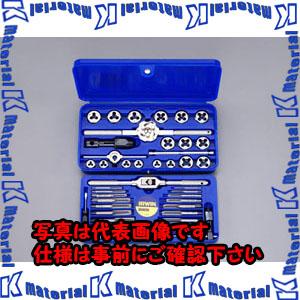 【代引不可】【個人宅配送不可】ESCO(エスコ) M 3-M12 タップダイスセット(細目/並目) EA829VK-1[ESC069982]