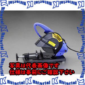 【代引不可】【個人宅配送不可】ESCO(エスコ) 160mm 小型高速切断機 EA841AE[ESC070030]