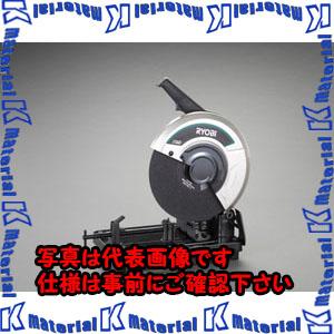 【代引不可】【個人宅配送不可】ESCO(エスコ) 305mm/1450W 高速切断機 EA841B-3[ESC070031]