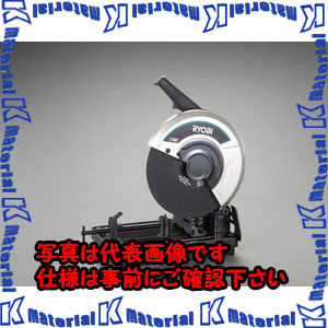 【P】【代引不可】【個人宅配送不可】ESCO(エスコ) 305mm/1450W 高速切断機 EA841B-3[ESC070031]