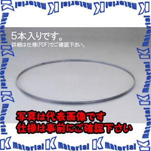 【代引不可】【個人宅配送不可】ESCO(エスコ) 1635x12.7mm/14/18T メタルバンドソー(5本) EA841XH-13[ESC070070]