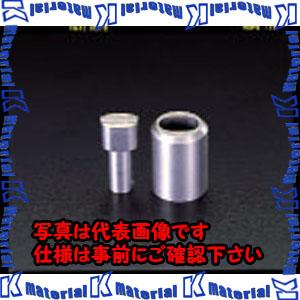 【代引不可】【個人宅配送不可】ESCO(エスコ) 6.5x10mm 長穴用替刃 EA858HC-101[ESC070563]