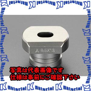【P】【代引不可】【個人宅配送不可】ESCO(エスコ) 9x13.5mm [EA858HD用]ダイス(長穴厚板用) EA858HD-34D[ESC070617]
