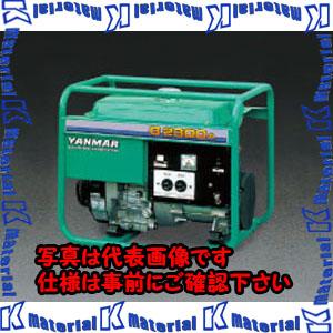 【代引不可】【個人宅配送不可】ESCO(エスコ) AC100V/2.0kw(50Hz) 発電機 EA860C-1[ESC070710]