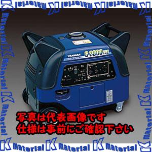 【代引不可】【個人宅配送不可】ESCO(エスコ) AC100V/2.8kw 発電機(防音/インバーター型) EA860C-10[ESC070713]
