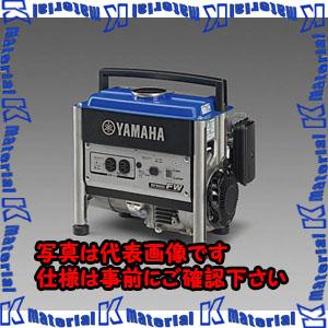 【代引不可】【個人宅配送不可】ESCO(エスコ) AC100V/700W(50Hz)  発電機 EA860KD-50A[ESC070725]