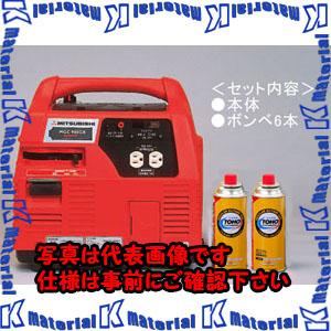 【代引不可】【個人宅配送不可】ESCO(エスコ) AC100V/0.85kw(DC12V)発電機(ポータブルガス6本 EA860MA-12[ESC070735], サカチョウ:9817e85e --- gamenavi.club