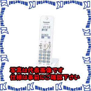 【代引不可】【個人宅配送不可】ESCO(エスコ) 電話機用増設子機(コードレス) EA864BD-100B[ESC070828]