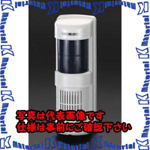 【代引不可】【個人宅配送不可】ESCO(エスコ) AC100V 人感センサーアラーム(防雨型) EA864CB-9[ESC070867]