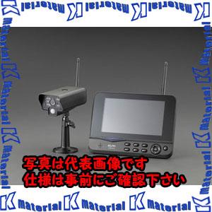 【代引不可】【個人宅配送不可】ESCO(エスコ) ワイヤレスカメラ・モニターセット EA864CD-401[ESC070945]