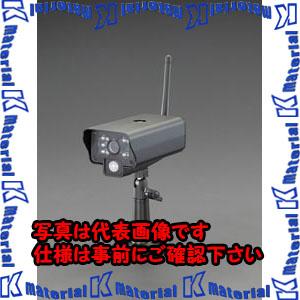 【P】【代引不可】【個人宅配送不可】ESCO(エスコ) [EA864CD-401用]増設カメラ EA864CD-402[ESC070946]